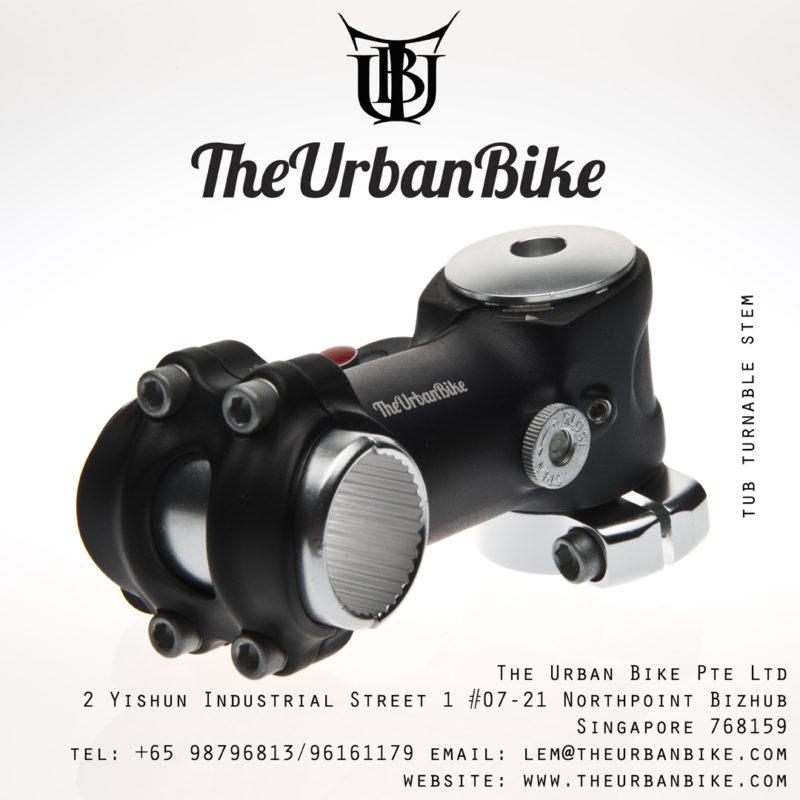 Tindahan ng bisikleta
